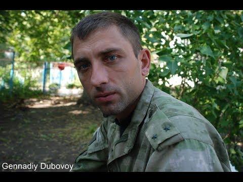 ДМИТРИЙ ГАУ. О СИТУАЦИИ В ДНР.
