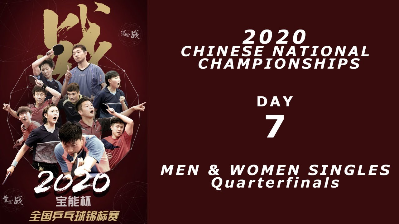 Download 2020 Chinese National Championships | Men's & Women's Singles Quarterfinals