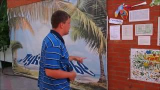 Коррекционный лагерь для детей с аутизмом: Репортаж из лагеря Кучугуры на Азовском море