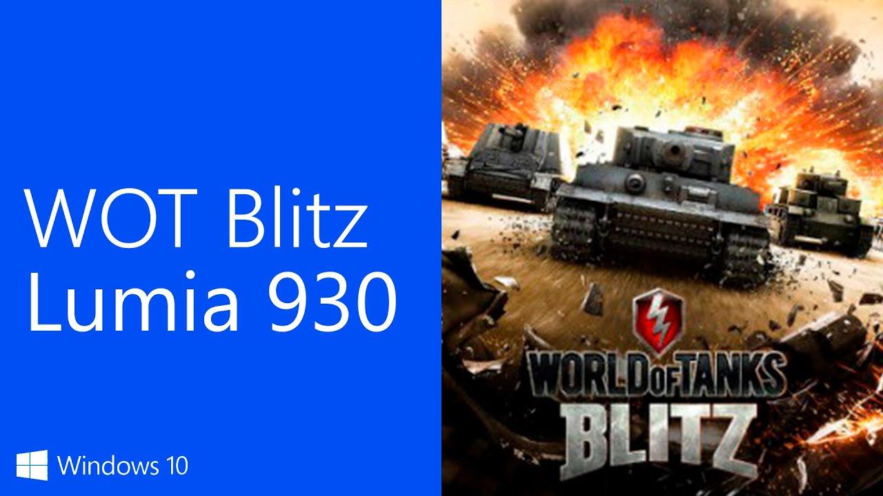 Скачать wot blitz на windows 10: обзор, установка, аналоги.