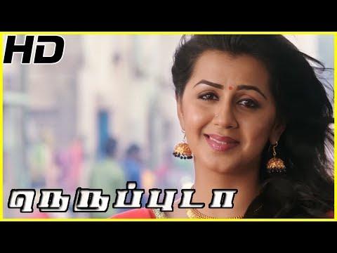 Neruppuda Full Video Songs   Vikram Prabhu...