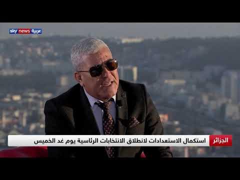 الجزائر.. استكمال الاستعدادات لانطلاق الانتخابات الرئاسية  - نشر قبل 3 ساعة