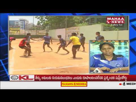 Off Screen Secrets Of Kabaddi Game | Special Discussion | Mahaa News