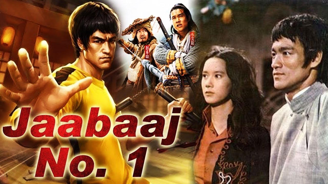 Jaabaaj No. 1 - Bruce Lee | Chinese Dubbed Movie In Hindi | Nora Miao | James Tien | Maria Yi