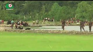 Rohingya Crisis |  Shamim | 26Aug17