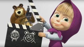 Masha e o Urso - Todas os episódios 🎬 Desenho animado novo 2019!