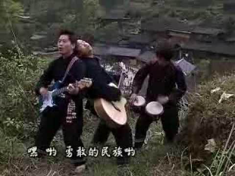 苗人组合原创歌曲《苗寨苗人》
