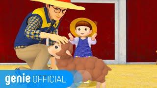 콩순이 Kongsuni - 매에 매에 까만양 Baa Baa Black Sheep (KOR Ver.) Official M/V