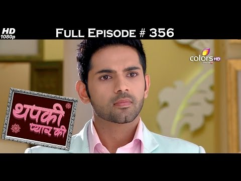 Thapki Pyar Ki - 21st June 2016 - थपकी प्यार की - Full Episode HD