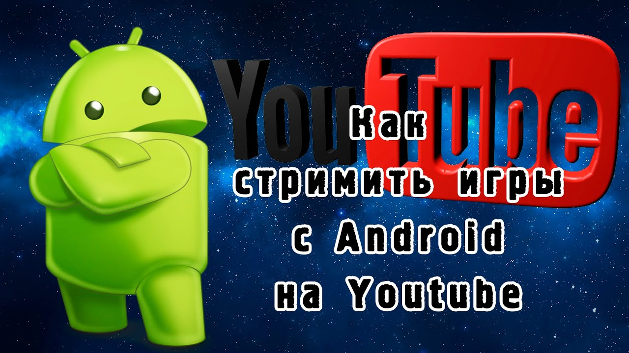 Лучшие БЕСПЛАТНЫЕ ИГРЫ android и iOS 2019 …