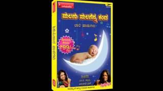 Infobells - Kannada Lullabies