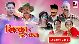 Khitka Dot Com | खित्का डट.कम​ | Lockdown Comedy serial | Nepali Comedy Serial | Vibes Creation