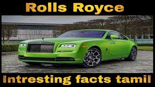 Unknown facts about Rolls Royce car Tamil