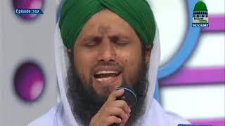 Aye Shafa E Umam By Muhammad Asad Attari 18 09 17