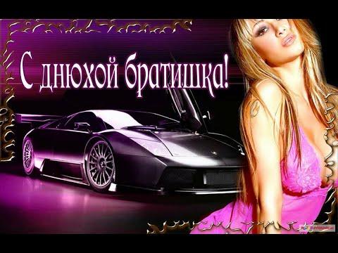 ZV. С днём рождения Вадим!