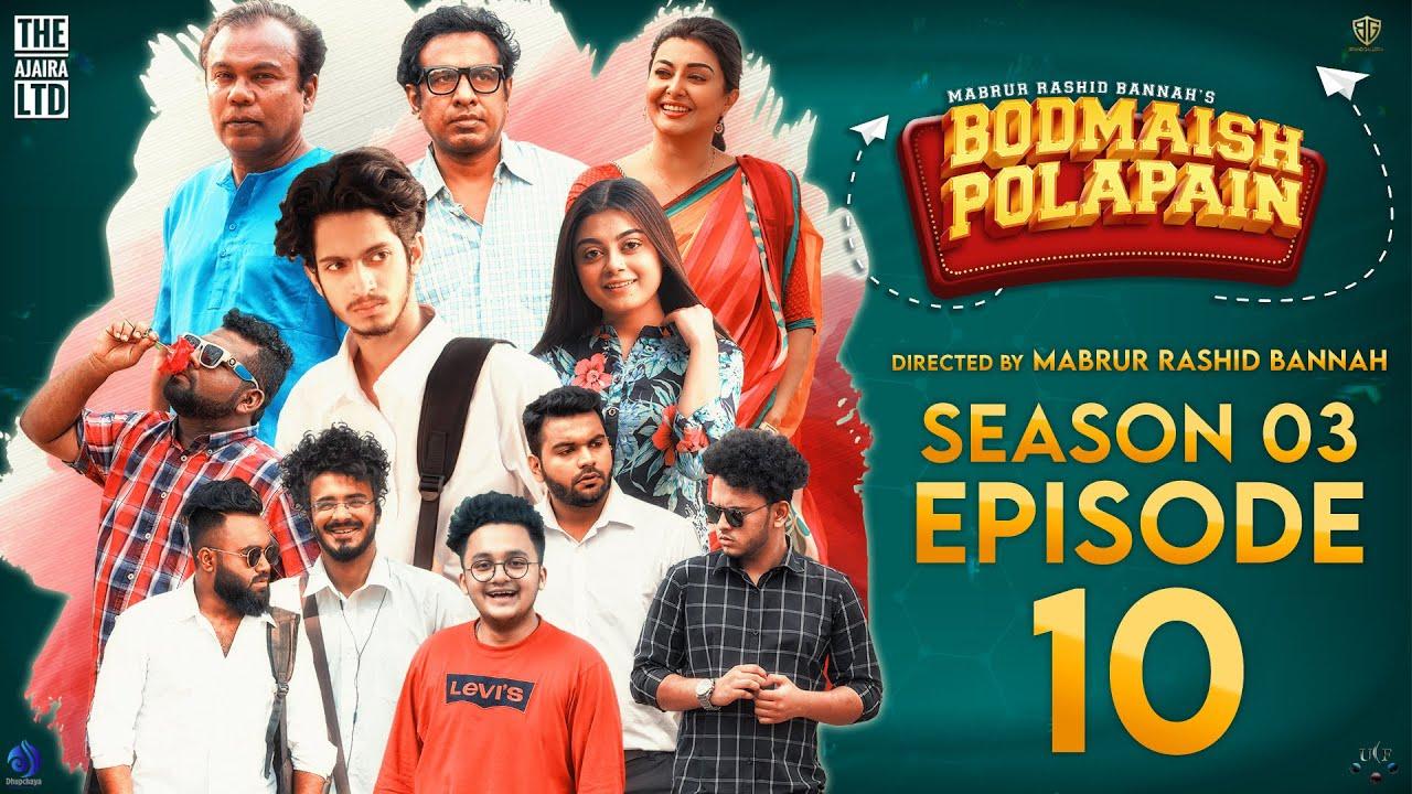 Bodmaish Polapain  Season 3  Episode- 10  Prottoy Heron   Marzuk Russell   Bannah  Eid Natok 2021