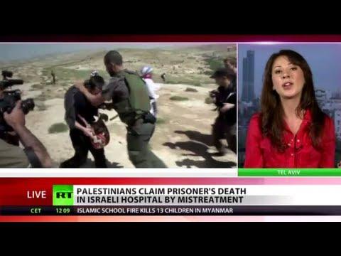 Palestinian prisoner death in Israel sparks riots & hunger strikes