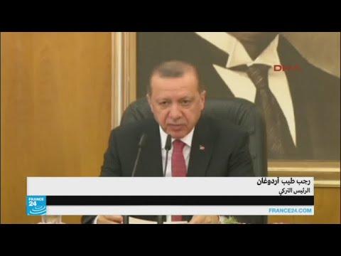 ماذا قال أردوغان عن المسجد الأقصى؟  - 17:22-2017 / 7 / 24