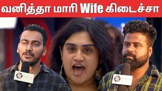 Youngsters On -  Vanitha as Wife  | Bigg Boss 3 | Abirami, Sherin, Sakshi | Kamal Hassan
