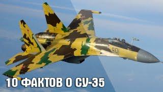 10 интересных фактов о самолете СУ-35 | Видео YouTube(Google Plus: http://plus.google.com/communities/104834746419674166047