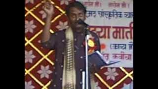 marathi kavita- mi jalat jagin