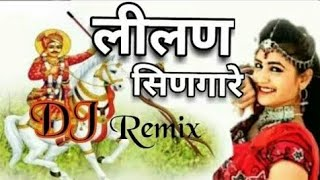 Gambar cover Lilan Singare (Rani Rangili) Remix - dj video song rajsthani full rimex song video