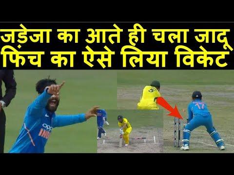 Ind Vs Aus 5th ODI: Ravinder Jadeja ने आते ही किया कमाल, लिया बड़ा विकेट । Headlines Sports
