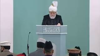 Friday Sermon: 19th August 2011 (Urdu)