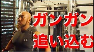 高重量を使わないアセンディングセットを使った肩のトレーニング方法 腕...