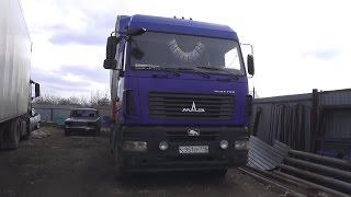 Trucks/Грузовики