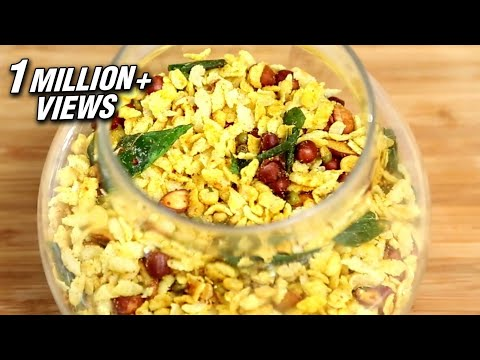 Chivda Recipe - Quick Bite | Diwali Special Recipe |  Indian Snack Recipe By Ruchi Bharani