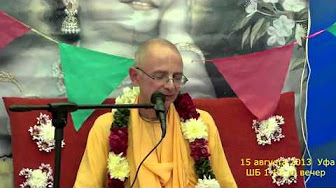 Шримад Бхагаватам 1.13.10 - Бхакти Вигьяна Госвами