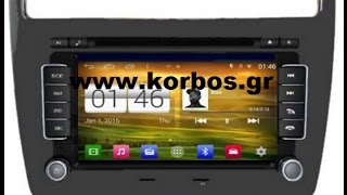 Vw Polo With Oem Android Multimedia S160-M305 With Frame www.korbos.gr