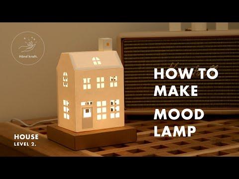 HOW TO MAKE |  [DIY] PAPER HOUSE MOOD LAMP | Tutorial | 페이퍼아트 무드등 만들기 Level. 2