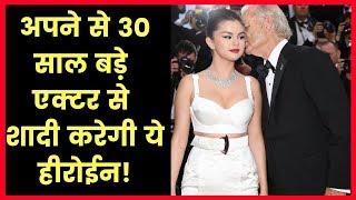 Selena Gomez may marry Hollywood superstar Bill Murray; सेलिना गोमेज, बिल मुरे