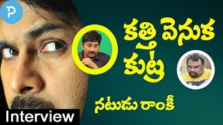 Conspiracy behind Kathi Mahesh comments against...
