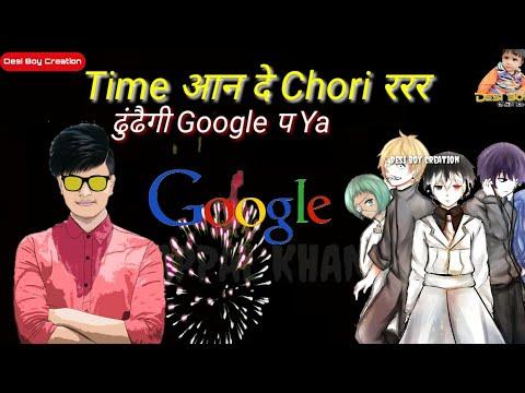 New Haryanvi Whatsapp Status । Time Aan De Chori Re dhunde Google par Yaara Na