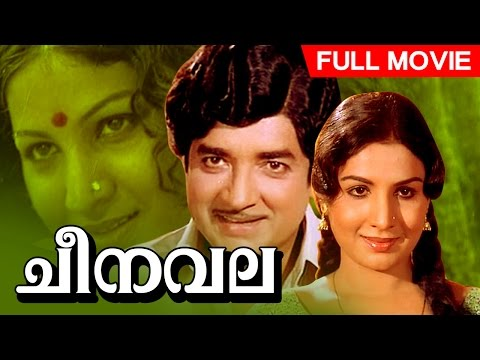 Malayalam Full Movie | Cheenavala | Classic Movie | Ft. Prem Nazir, Jayabharathi