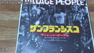VILLAGEPEOPLE BGM素材 http://musmus.main.jp/music.html.