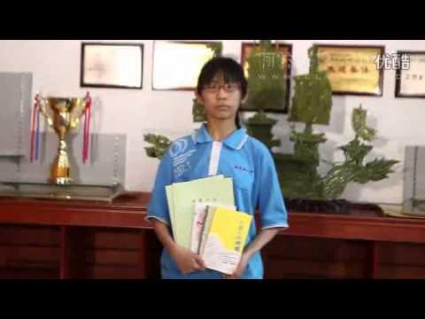 石家庄一中2013 宣传片
