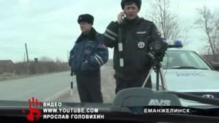 Двух сотрудников ГАИ застукали голыми в патрульной машине
