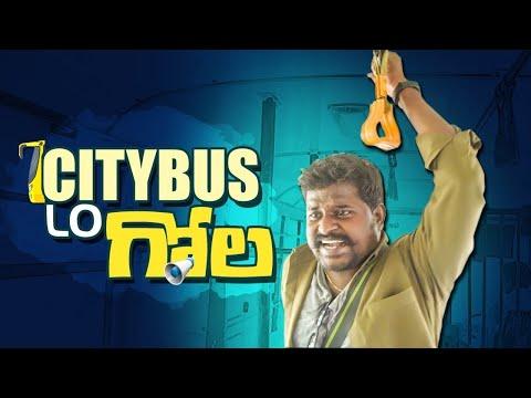 City Bus Lo Gola || Wirally Originals || Tamada Media
