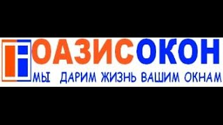 купить пластиковые окна Киев цены недорого(купить пластиковые окна Киев цены недорого пластиковой окно Киев, окна пластиковые Киев, цена окон пластик..., 2015-09-30T19:10:13.000Z)