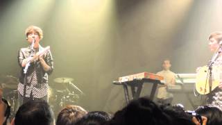 Tegan and Sara (Live in Singapore) - Cab ride/ chewing gum/ Aussie crowd banter + Band Intro