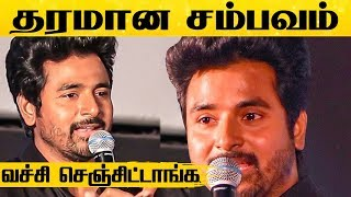 Hero Trailer Launch | Emotional Speech | Sathyam