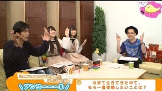 清水翔太登場!! 2014.3.12配信開始 出演者:K、乃木坂46 高山一実・深...