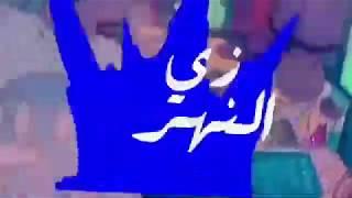 حالة واتس مروان بابلو - فري   marwan pablo - free