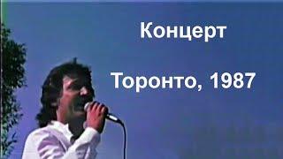 Goce Nikolovski - Koncert vo zivo 1987