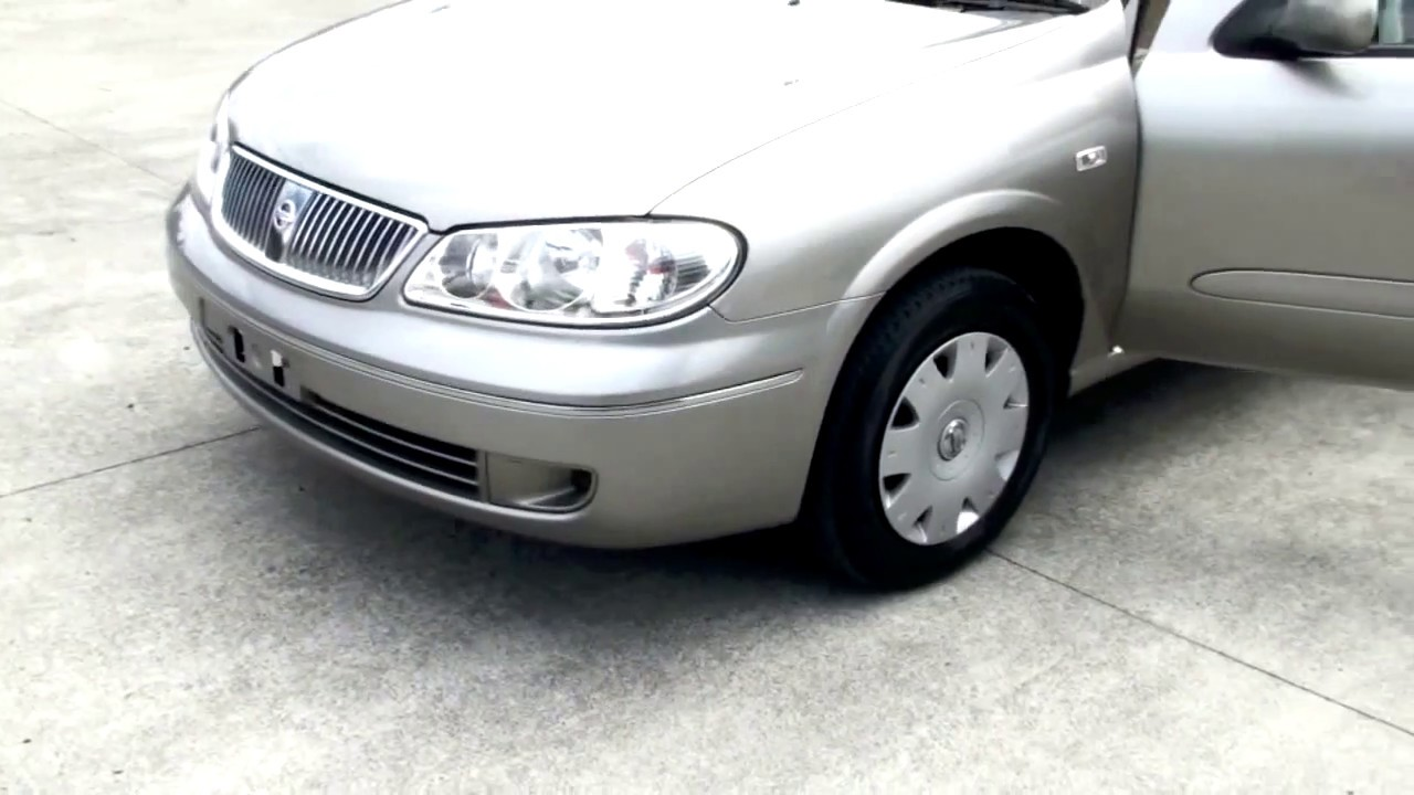 Nissan Bluebird Sylphy 2004, 65 Kms, 1.5L Auto   YouTube