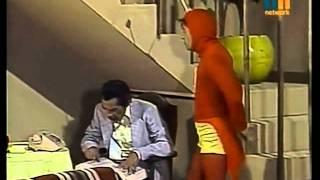Chapolin - Aqui Quem Canta De Galo Sou Eu ! (1979)